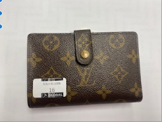 RRP £600 Louis Vuitton Monogram Purse (Aam9474) (Appraisals Available On Request) (Pictures For