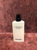 (Jb) RRP £60 Unboxed 90Ml Tester Bottle Of Hugo Boss Deep Red Eau De Parfum Spray Ex-Display