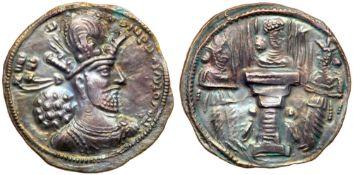 Sasanian Kingdom. Shapur II. Silver Drachm (4.18g), AD 309-379. EF