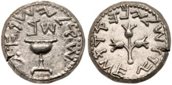 The Jewish War. Year 2, Silver Shekel (14.13 g) 66-70 CE. EF