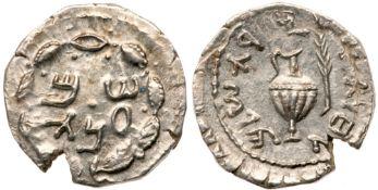 Bar Kokhba Revolt. Undated, Silver Zuz (3.35 g), 132-135 CE. MS