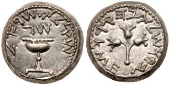 The Jewish War. Year 3, Silver Shekel (14.02 g) 66-70 CE. MS