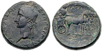 Agrippa I, 37-44 CE. Struck Year 5, 40/1 CE. AE 23 mm (11.98 g). EF
