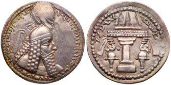 Sasanian Kingdom. Ardashir I. Silver Drachm (4.58g), AD 223-239. EF