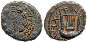 Bar Kokhba Revolt. Æ Medium Bronze (10.46 g), 132-135 CE. EF