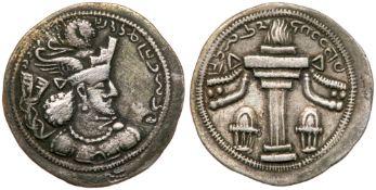 Sasanian Kingdom. Vahräm (Bahram) IV. Silver Drachm (4.04g), AD 388-399. VF