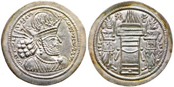 Sasanian Kingdom. Shahpur II. Silver Drachm (3.49g), AD 309-379. EF