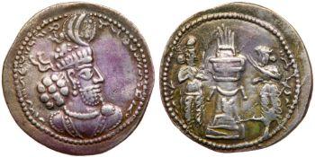 Sasanian Kingdom. Narseh. Silver Drachm (4.71g), AD 293-303. VF