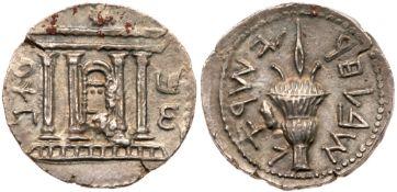 Bar Kokhba Revolt. Year Two, 132-135 CE. Silver Sela (14.75 g). EF