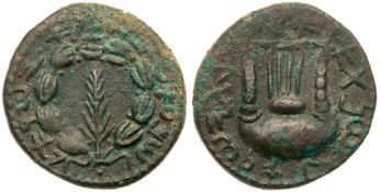Bar Kokhba Revolt, Year One, 132-135 CE, AE Middle Bronze 24 mm (6.06 g). AEF