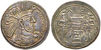 Sasanian Kingdom. Narseh. Silver Drachm (3.49g), AD 293-303. EF