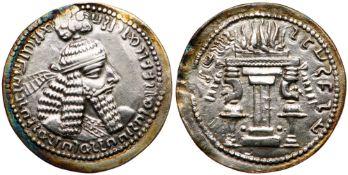 Sasanian Kingdom. Ardashir I. Silver Drachm (4.2g), AD 233-239. EF