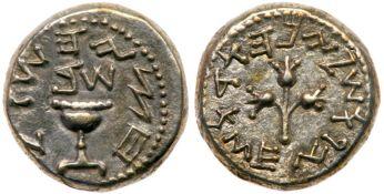 Judaea, The Jewish War. Silver ½ Shekel (6.91 g), 66-70 CE. EF