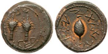 The Jewish War. Year 4, AE Quarter Shekel (8.13 g), 60-70 CE. VF