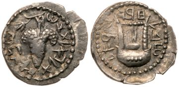 Bar Kokhba Revolt. Year 1 and Year 2 Hybrid (132/3 - 133/4 CE), Silver Zuz (3.38 g)