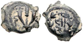 Mattatayah Antigonus (Mattatayah), 40-37 BCE. AE Prutah (2.00 g). EF