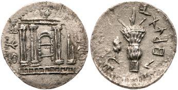 Bar Kokhba Revolt. Silver Undated Irregular Sela (14.84 g), 132-135 CE. AEF
