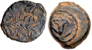 John Hyrcanus I (Yehohanan), 134-104 BCE. AE Half-Prutah (0.86 g). VF