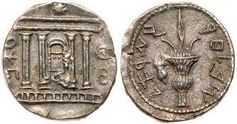 Bar Kokhba Revolt. Year Two, 132-135 CE. Silver Sela (14.23 g). EF