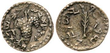 Bar Kokhba Revolt. Year 1 and Year 2 Hybrid (132/3 - 133/4 CE), Silver Zuz (3.42 g). AEF