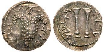 Bar Kokhba Revolt. Undated, Silver Zuz (2.74 g), 132-135 CE. EF