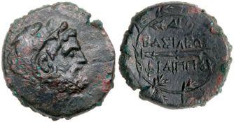 Macedonian Kingdom. Philip V. Æ 23 mm (11.60 g), 221-179 BC. VF