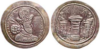 Sasanian Kingdom. Shapur II, Silver Drachm (4.22g), AD 309-379. EF