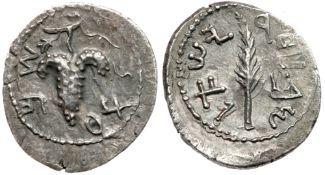 Bar Kokhba Revolt. Silver Zuz (2.58 g), 132-135 CE. VF