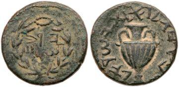 Bar Kokhba Revolt., Year One, 132-135 CE, AE Large Bronze 31 mm (17.76 g). AEF