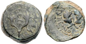 Mattatayah Antigonus (Mattatayah). 40-37 BCE. AE 8-Prutot (13.75 g). VF