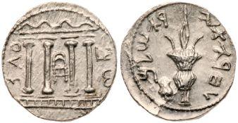 Bar Kokhba Revolt. Undated, Silver Sela (14.58 g), 132-135 CE. MS