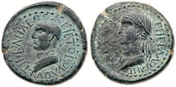 Kingdom of Armenia Minor. Aristobulus, with Salome. Æ 22 mm (9.98 g), AD 54-92. EF