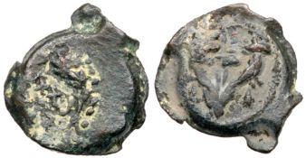 Mattatayah Antigonus (Mattatayah), 40-37 BCE. AE Prutah (2.33 g). VF