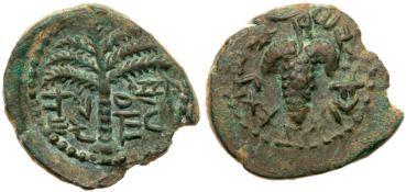 Bar Kokhba Revolt, Year One, 132-135 CE, AE Small Bronze 20 mm (5.30 g). EF