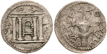 Bar Kokhba Revolt. Year One, 132-135 CE, Silver Sela (13.95 g). VF