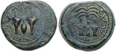 Jewish War. 60-70 CE. AE Half Shekel, (26 mm, 15.22g). VF