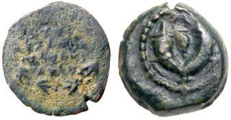 Judah Aristobolus I (Yehudah) 104-103 BCE. AE Prutah (1.89 g). EF