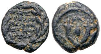 John Hyrcanus I (Yehudah), 104-103 BCE. AE Prutah (2.07g). VF