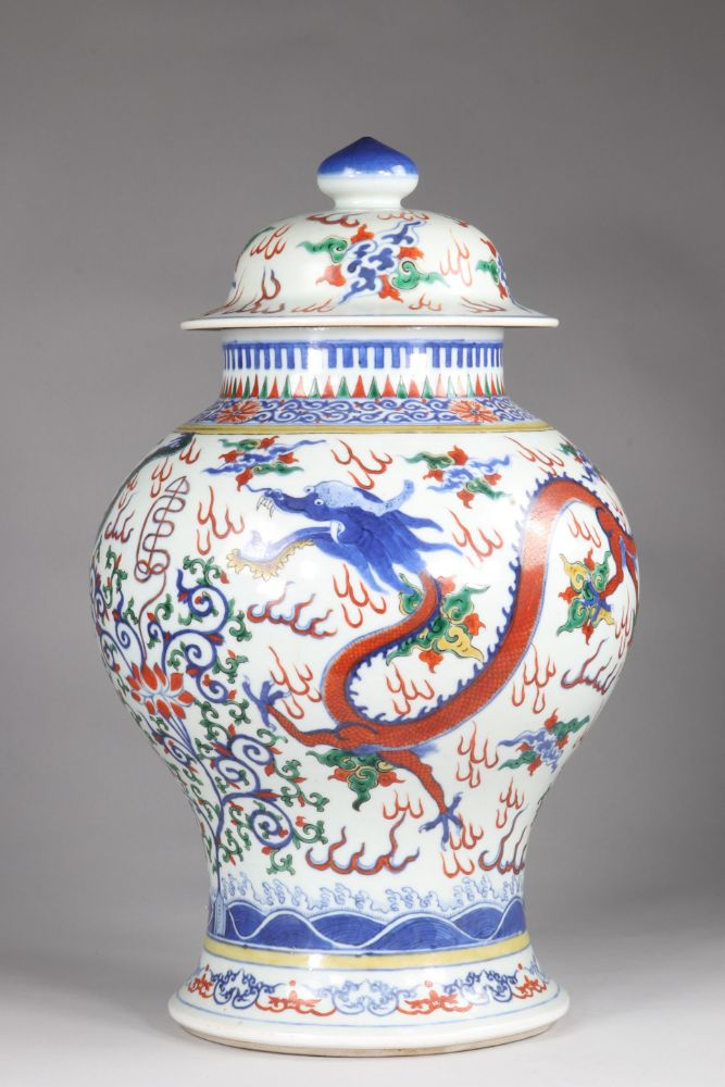 IMPERIAL CHINA - Private Collection