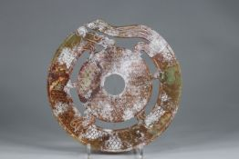 Archaic disc decorated with dragons