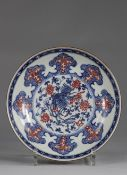 China dish, Ming, decorated with a Phoenix surrounded by Lotus flowers, and lambrequins, colors Copp