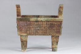 China archaic ritual vessel, called: -Fang Deng- made of jade burns perfume