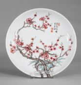 Chinese porcelain plate decorated with flowering trees Yongzheng brand