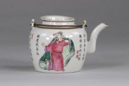 China famille rose porcelain teapot Wu Shuang Pu