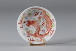Small porcelain dish with dragon, China brand Guangxhu, early twentieth.
