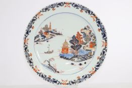 China large dish with 18th Imari decoration