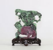China Zoisite ruby ??sculpture of archaic style