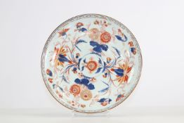 China plate decorated with Imari flowers 18th brand under the piece