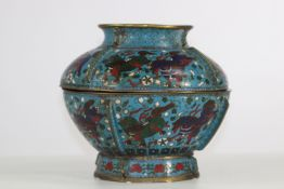 China covered cloisonne bronze pot with lion decoration