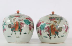 China pair of famille rose covered porcelain vase decorated with characters and dragons 19th